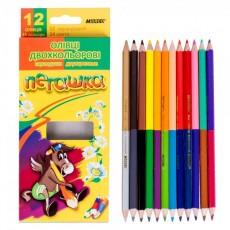 Олівці кольорові 12 штук/24 кольори MARCO 1011-12СВ Пегашка