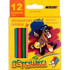 Олівці кольорові 12 штук MARCO 1010H-12СВ Пегашка короткі