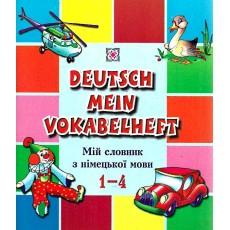 Словник для німецької мови ПіП з підказками 1-4 клас