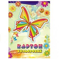 Картон кольоровий А4 12 аркушів ФОЛДЕР