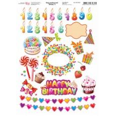 Папір дизайнерський Birthday 8 250 г А4 ROSA 5311093