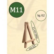 Мольберт №11